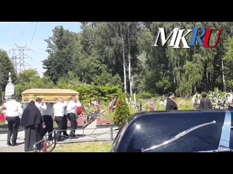Певицу Жанну Фриске похоронили на Николо-Архангельском кладбище