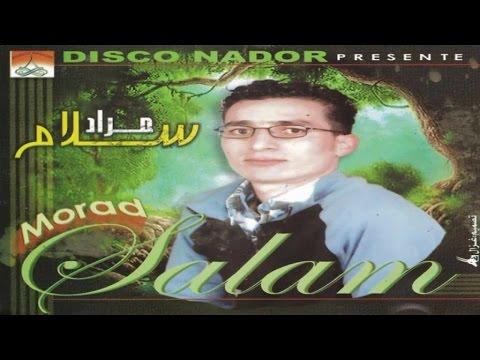 Morad Salam - Afak Afak (Official Audio)