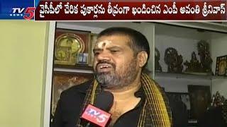 TDP MP Avanthi Srinivas Responded On Party Change Rumors - Visakha  - netivaarthalu.com