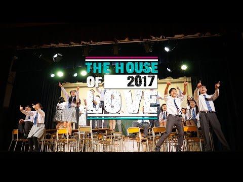 香港培正中學 - 中五級愛社音樂劇【暴雨驕陽】MAKING OF