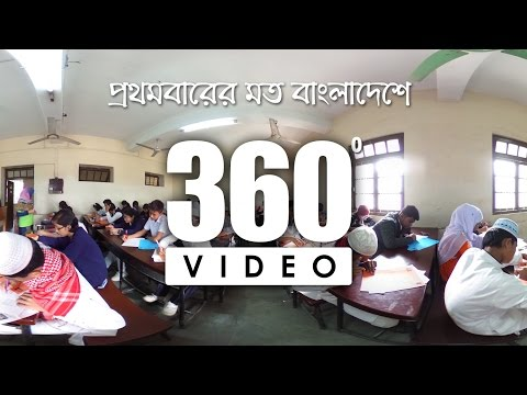 360 Degree Video- Dhaka Math Olympiad 2016