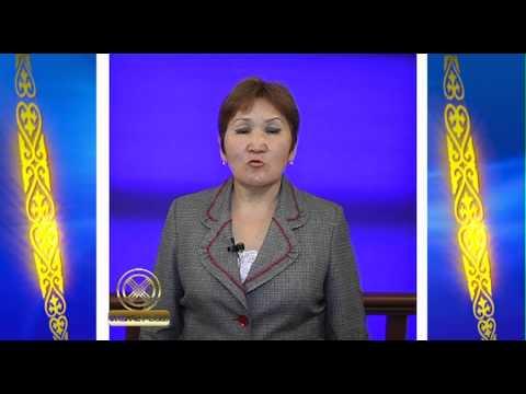 Отзывы на казахском языке Улы Асу 3