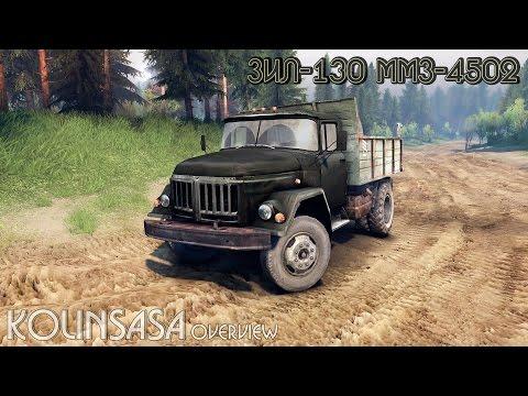 ZIL-130 MMZ-4502