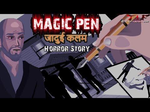 Magic Pen | जादुई कलम | Horror story Animated | Hindi Kahaniya by TAF