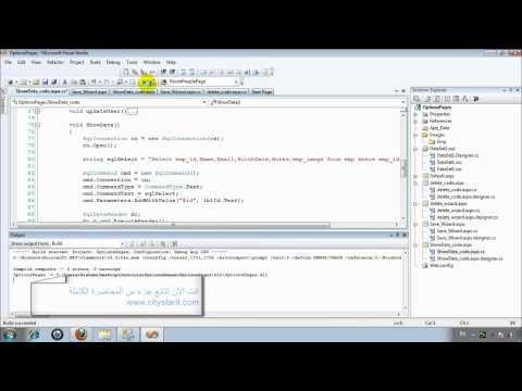 حل الاخطاء البرمجية في موقع debugging in C# Asp.net