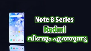 Redmi Note 8 Pro Malayalam | Specs,features,gaming explained