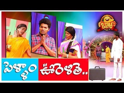 Pellam Oorelithe - Kiraak Comedy Show - 85 - Mass Avinash, Raijing Raju, Mahesh  - Mallemalatv