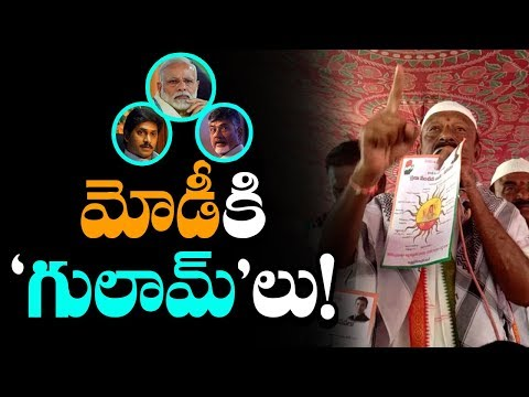APCC Chief Raghuveera Reddy Comments on AP CM Chandrababu Naidu, YS Jagan & Modi | IndionTvNews