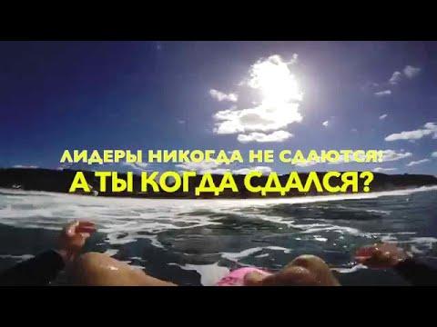 Волшебный пендель.Александр Матиевич