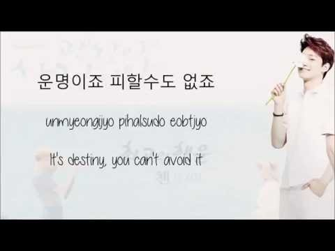 Chen (EXO) - The Best Luck (최고의 행운) It's Okay, That's Love OST