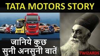 Tata Motors Story I Complete Journey I Tata and Jaguar Land Rover I TWIZARDS