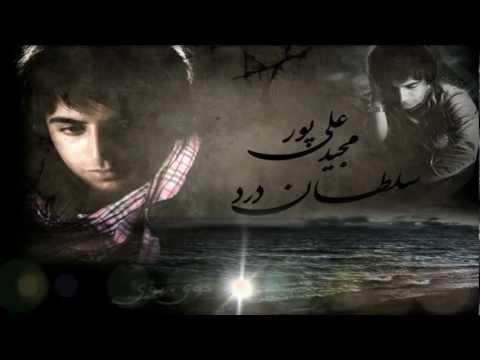 Скачать песни majid alipour 2013