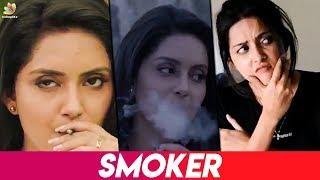 OMG! Mahima Nambiar Smokes : Hot Tamil Cinema News I Vikram Prabu, Asuraguru Tamil Movie