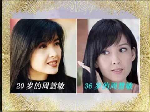 Celebrities now and then - 香港明星 - 當時和現在