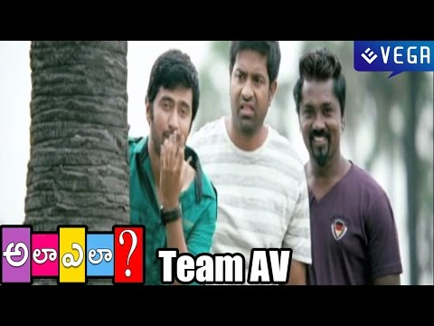 Ala Ela Movie Team Video - Latest Telugu Movie 2014