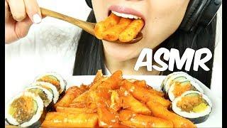 ASMR Korean Rice Cake + Kimbap (CHEWY EATING SOUNDS) No Talking | SAS-ASMR