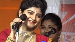 Kirtan & Rabindra sangeet By Aditi Munshi
