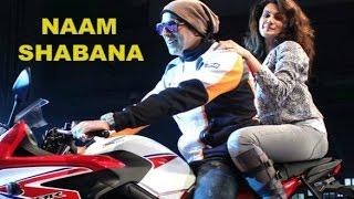 Naam Shabana Trailer 2016   Akshay Kumar   Taapsee Pannu Releasing Soon