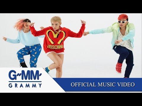 รักเอย - DA ENDORPHINE  【OFFICIAL MV】