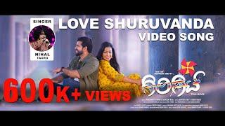 GIRGIT TULU MOVIE   LOVE SHURUVANDA   VIDEO SONG   DARREL & JOEL   NIHAL TAURO   ROOPESH SHETTY  