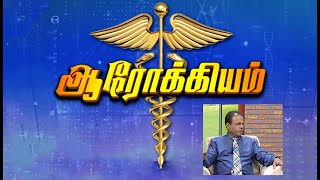 Aarokiyam - Medical Interview (29-06- 2019)