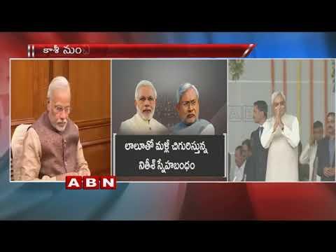 Will Nitish contest against PM Modi in Varanasi ?