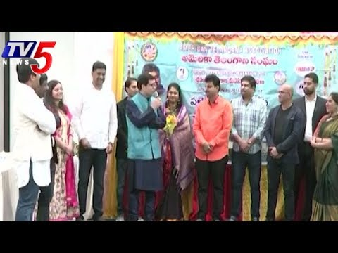 ATA World Telangana Convention | Telangana ATA Song 2018 | TV5 News