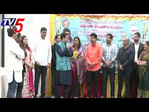 ATA World Telangana Convention | Telangana ATA Song 2018 | TV5 News