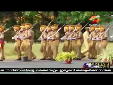 Independence Day Celebrates In Malabar