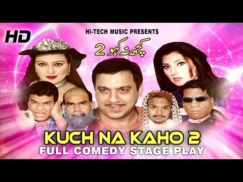 Kuch Na Kaho - Kuch Na Kahoo Mp3 Song Download - MyMp3Singer