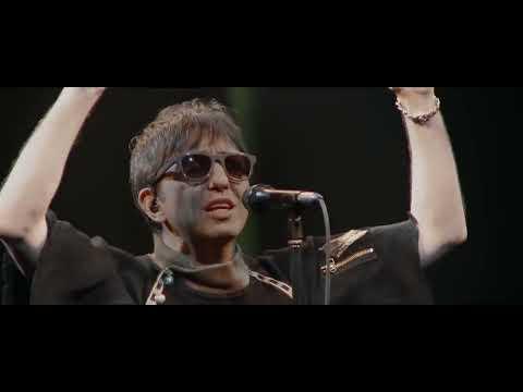 Babasonicos - Canción Llévame Lejos