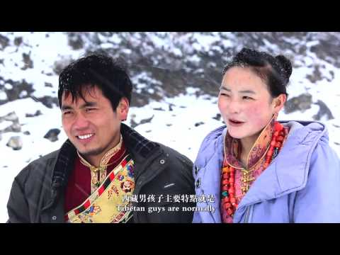 Bome Tibet Tourism 西藏波密 by Almost Red Production