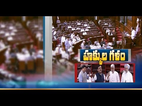 TDP lashes out at Modi government in Rajya Sabha over special status to Andhra Pradesh