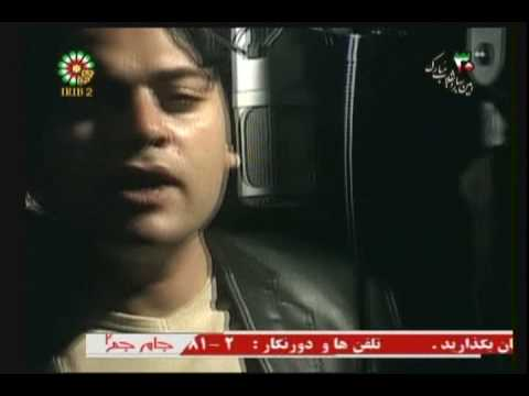 VATAN: NEW PERSIAN SONG FROM IRIB TV, TEHRAN, IRAN