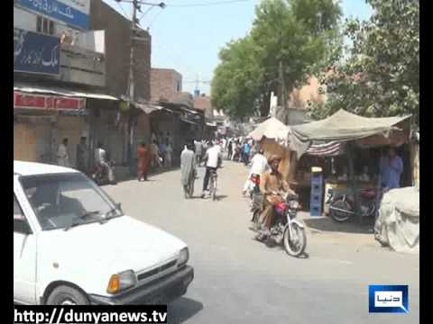 Energy crisis: Shutter-down in various areas of Punjab