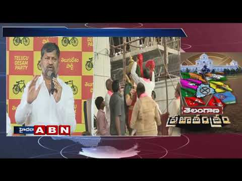 TTDP Chief L Ramana Holds Press meet, Slams KCR | ABN Telugu