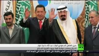 وفاة ملك السعودية عبد الله بن عبد العزيز