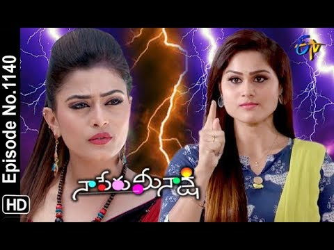Naa Peru Meenakshi | 24th October 2018 | Full Episode No 1140 | ETV Telugu