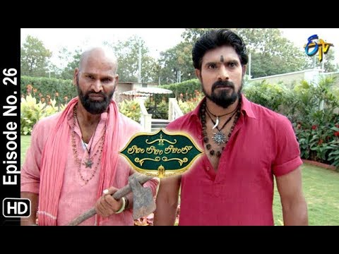 Lahiri Lahiri Lahirilo | 23rd October 2018 | Full Episode No 26 | ETV Telugu