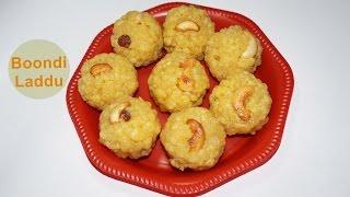 Boondi Laddu sweet preparation in telugu video- (ఈజీగా బూంది లడ్డు తయారుచేయుట)