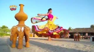 2018 का शानदार राजस्थानी विवाह गीत : स ररररर.... सतरंगी बनडी : जरूर जरूर देखे प्रस्तुत है # HD Video