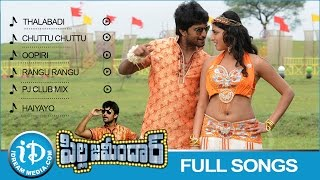 Pilla Zamindar - Pilla Zamindar Songs || Video Juke Box || Nani - Haripriya - Bindu Madhavi || Selvaganesh Songs
