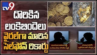 Hidden treasure trove in Kadapa