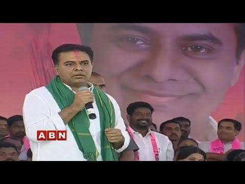 Minister KTR Participates in Praja Ashirvada Sabha In Vemulawada || ABN Telugu