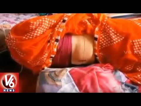 Bengal Girl Mistakes Pistol For A Toy, Accidentally Shoots Mother | V6 News