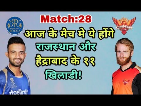 RR Vs SRH IPL 2018: Rajasthan Royals Vs Sunrisers Hyderabad Predicted Playing Eleven (XI)