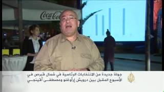 جولة جديدة من الانتخابات الرئاسية بقبرص التركية