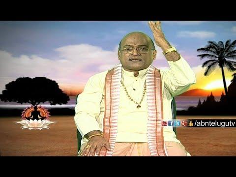 Garikapati Narasimha Rao About Judicial Corruption | Nava Jeevana Vedam | Episode 1242 | ABN Telugu