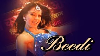 download lagu Beedi  Song  Omkara  Bipasha Basu, Ajay gratis