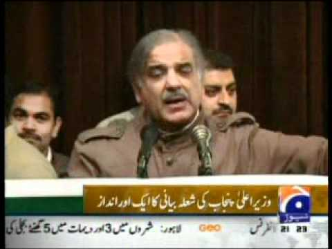 shahbaz sharif in action